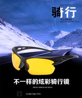 Night Vision Goggles Lunettes de soleil Sports de plein air Conduite Bicycle Bike Graced Glasses Antidéflagrant Sécurité Sports UV 400 Sunglass