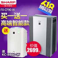 air fx - SHARP intelligent air purifier household in addition to formaldehyde fog and haze high end intelligent models FX CF90 W