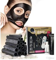 activated carbon sheets - 2016 New Arrival MY SCHEMING Blackhead Acne Removal Activated Carbon Steps Mask Set Pore Cleaner Mask Acne Treatment Skin Care set