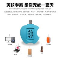Wholesale USB Powered Indoor Mosquito Pest Fly Insect Destroyer Killer Mosquito Killer Repellent Mosquitoes High Technology Outdoor Equipment