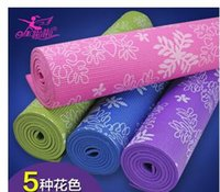 Wholesale mayber sport mm print fitness yoga mat household cushion fitness blanket equipment slip resistant compression pad