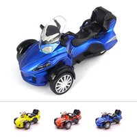 Wholesale New High Quality Model Car Three wheels Motorcycle Alloy Diecast Car LB Toys w Light Sound Toy Cars