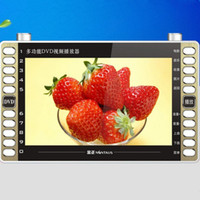 Wholesale 13 inch Portable Games HD Big screen DVD Player mobile theater machine video singing with TV Card loudspeaker multifunctional