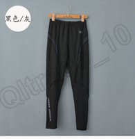 Wholesale 200PCS LJJM76 Spring Skinny Pants New Mens Women Tracksuit Bottoms Black Fitness Pants Train Quick dry Pants