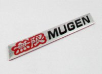 accord carbon fiber - Auto car Aluminum red MUGEN for Civic Accord S2000 CR V Emblem Badge Sticker Cheap car cd player pioneer