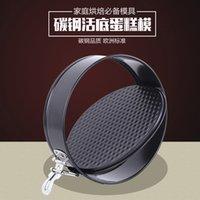 abrasive caps - Cheng Hong thick baking baking tool steel abrasive hopper slipknot inch nonstick cake mold factory