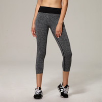 best workout pants - New Women best Compression yoga Capri pants elastic Wicking Tight Legging sports Workout Athletic Fitness Running gym QK209