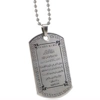 Wholesale silver plating islam Muslim Allah Ayatul Kursi stainless steel pendant necklace for men women charm fashion Gift Jewelry