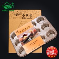 Wholesale Cake Baking Moulds Fine Iron Cake Cup Cup Bakeware Ketchen Colors High Quality