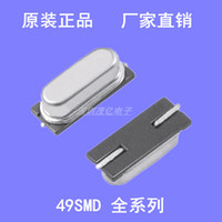 Wholesale SMD patch crystals HC M MHZ feet home furnishings
