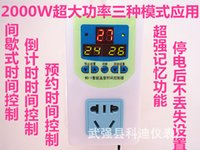 Wholesale Digital intelligent temperature controller temperature controller temperature controller switch controller carbon crystal wall warm ele