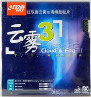 table tennis rubber - Double happiness PIPS LONG pingpong rubber DHS table tennis ball Cloud Fog3 Long Pips Out Rubber