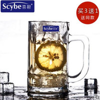 Wholesale 2016 new glass beer mug cup with a handle bar creative KTV Super Cup transparent wine cup