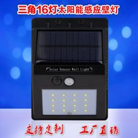 Wholesale Solar lamp wall lamp outdoor infrared induction lamp solar LED lights solar lamp