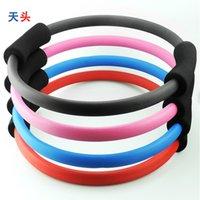Wholesale Slimming Yoga Pilates ring magic circle crescent handle Pilates Ring Magic Circle Fitness Yoga Product B021