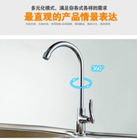 bathroom and kitchen taps - Luxury Rotating Hot And Cold Taps Kitchen Faucet Faucets Mixers Taps Single Lever Kitchen Sink Taps Sink Bathroom Faucet