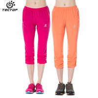 Wholesale outdoor female quick drying shorts breathable ultralight hingking for hiking camping running or leisure wear