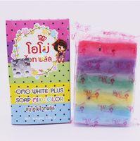 Wholesale Brand New Arrivals OMO White Plus Soap Mix Color Plus Five Bleached White Skin Gluta Rainbow Soap