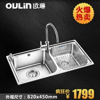 Wholesale physical stores the same paragraph OULIN sink double trough OLCS401L stainless steel sink dishes wash basin thickening