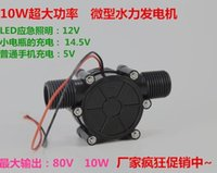 Wholesale 10W micro hydro power generator small generator running water