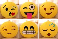 Wholesale Manufacturers selling qq e xpression pillow emoji some pillows The new plush toy doll Spot