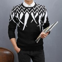 big o computer - Autumn Thin Wool Sweater For Men Brand Clothing O Neck Fashion Big Striped Pull Male Knitted Cashmere Pullover Men Sweaters