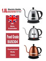 Wholesale 1 L small electric kettle coffee pot tea pot Electric coffee pot with long spout base on UL Standard SJT plug