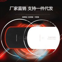Wholesale Ugreen Baru W QI Wireless Charger Pengisian Pad Asli untuk Samsung Galaxy S7 S6 Tepi Lumia Nexus Sony Z3V LG G Pro