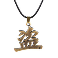 antique chinese bronze - 2016 Hot Selling New Arrived Hot Selling antique bronze chinese word Alloy word pendant necklace ZJ