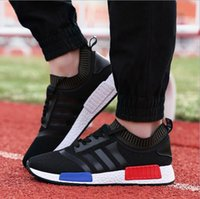 art flies - Nmd summer sports star with coconut netting shoes men breathable fly popcorn casual shoes Korean wave
