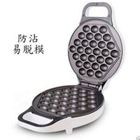 Wholesale Table Top Non stick Eelctric Egg Waffle Maker Machine QQ Puff Cake Machine
