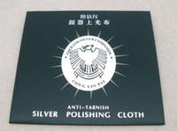 Vente chaude Bijoux Argent Chiffon Silver Gold Platinum Cleaner anti-ternissement 8 * 8cm pour le charme boutique de bijoux cadeau pas cher