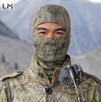 Nuevas máscaras tácticos apretado camuflaje Airsoft Balaclava caza al aire libre Wargames Paintball Sports Proteja cubierta de la cara máscara de ciclismo