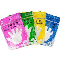 Wholesale 2016 new Housework Cleaning Disposable Gloves Household Cleaning Tools Sanitary DIY Safety Plastic