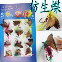 Wholesale The bionic flying fly false bait is used to strengthen the production of the three birds of the hook