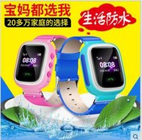Wholesale The new color children watch a smart phone Student card phone waterproof gps positioning anti lost bracelet inch High definition colo
