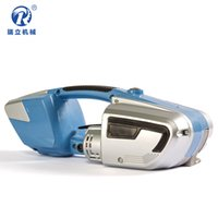 Wholesale V Battery Powered Strapping Tool Electric Plastic Strapping Tool Poly Plastic Strapping Tools PP PET JD13