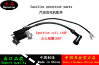 Wholesale Gasoline engine generator parts high voltage package F170F general generator ignition coil kw3 kW ignition font