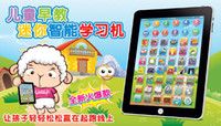 Wholesale Good sale Free Ship Toy Tablet English Computer Laptop Y Pad Kids Game Music Phone Learning Education Electronic Notebook Early Machine