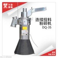 Wholesale Automatic continuous Hammer Mill Herb Grinder pulverizer machine KG per hour