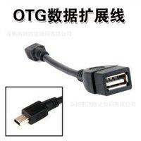 Wholesale USB bus transfer micro fair board OTG transfer line extension pin GB copper OTG line data line