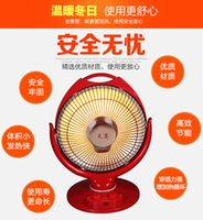 Wholesale red home heaters baby room heater small heaters small sun CM portable heater