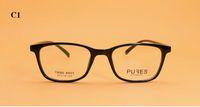 Wholesale New Fashion TR Framed Eye Glasses Big size