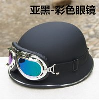 Wholesale 2016 New Summer Cool AK Harley style motorcycle helmet summer half face electric bicycle motorbike helmets with goggles made of ABS