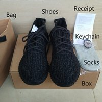 Wholesale Pirate Black boost Sneakers Training Shoes Kanye West Oxford Tan Top Quality Dropshipping US13 Keychain Socks Bag Receipt Boxes