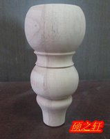 Wholesale Solid wood furniture solid wood gourd feet wooden furniture TV cabinet