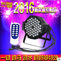Wholesale Dmx Indoor x3w Led Par Can High Brightness Led Stage Light w RGBW Led Par Light with remote control