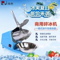 al snow - Al bajah ice machine ice machine ice machine manual household ice machine ice machine hand commercial snow tea shop