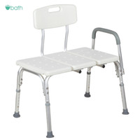 adjustable height bench - Shower Chair Height Adjustable Bath Tub Bench Stool Seat Back and Arm