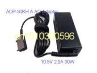 Wholesale 10 V A SGPAC10V1 ADP KH A ADP KB Xperia Tablet S Series Laptop AC Power Adapter Tablet Charger Power Adapter Supply